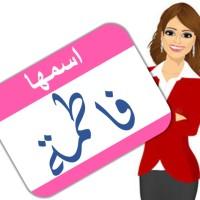 Teaching Arabic in a Time of Trump