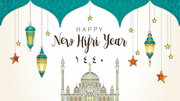 hijri new year