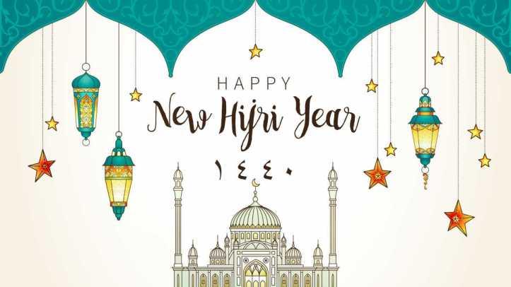 hijri new year